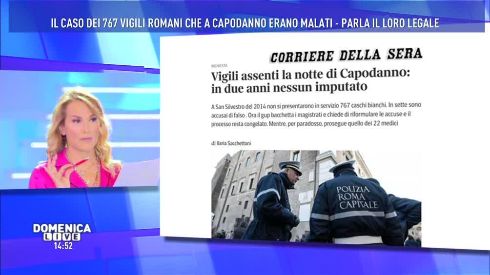 La vicenda dei Vigili di Roma