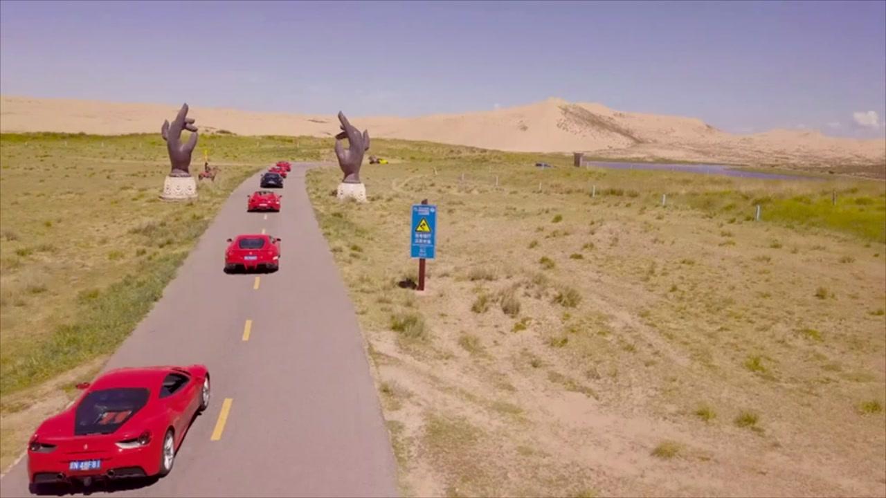 Ferrari sulla Via della Seta