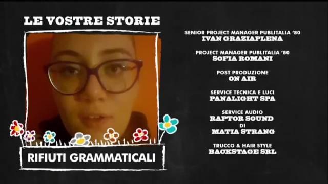 Rifiuti grammaticali